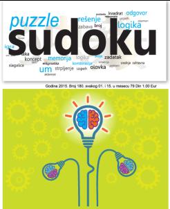 Izdanje 15. april 2015
